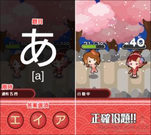 吉源花巷戰鬥畫面