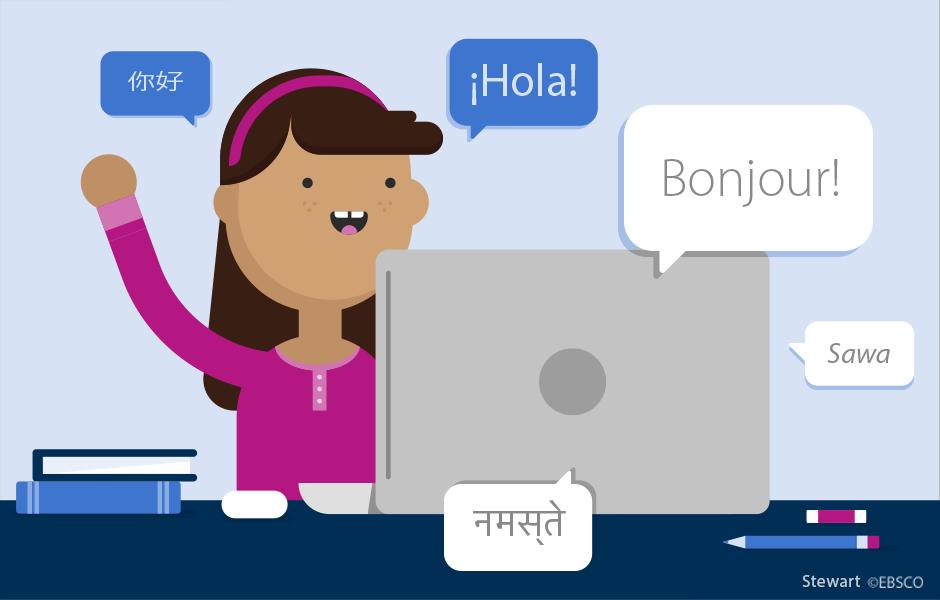 運用科技學語言