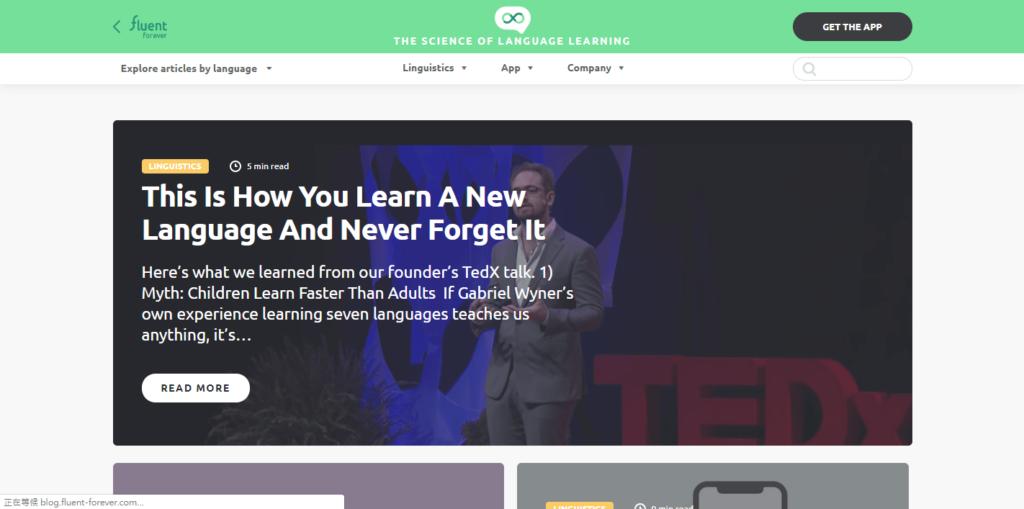 Fluent-forever.com