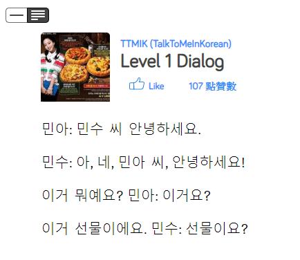 LingQ白字