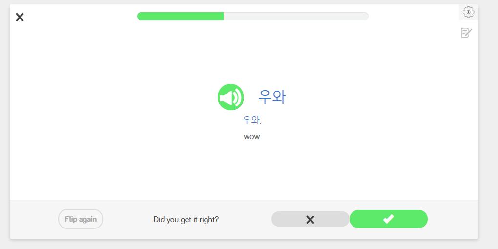 LingQ複習頁面