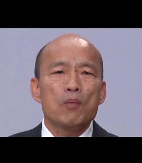 韓國瑜-欲言又止