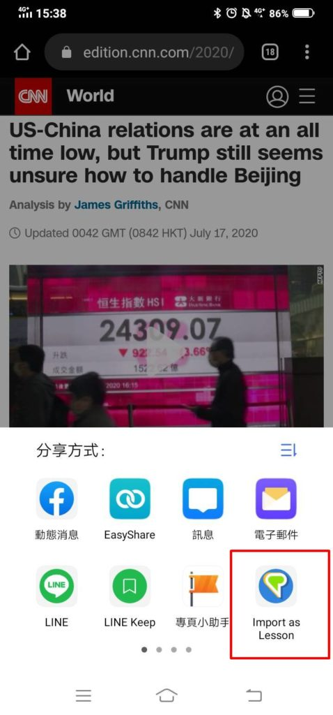 LingQ匯入課程