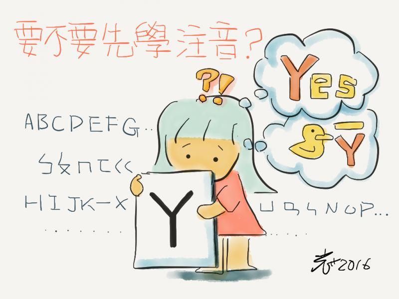 一次只能學一種語言