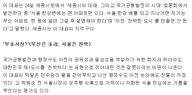 Naver 新聞