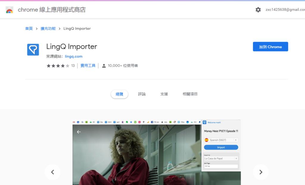 LingQ importer