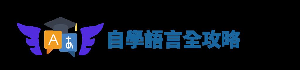 課程logo