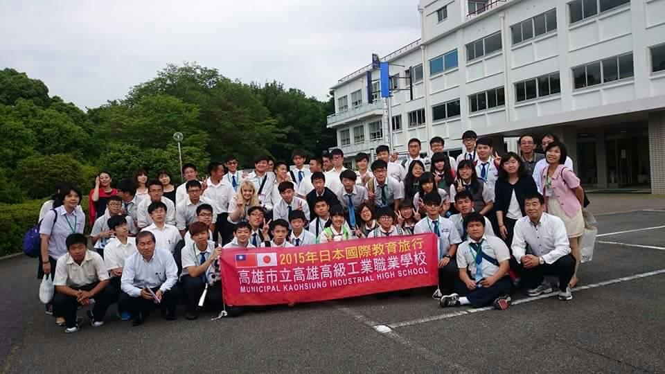日本教育旅行