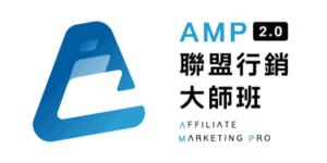 聯盟行銷大師班logo-full